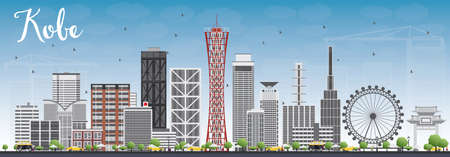 kobe: Kobe Skyline with Gray Buildings and Blue Sky. Illustration. Business and Tourism Concept with Modern Buildings. Image for Presentation, Placard or Web Site.