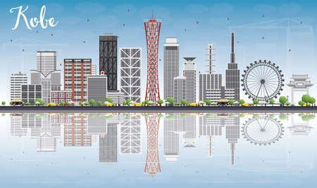 회색 건물, 푸른 하늘과 반사와 고베의 스카이 라인. 삽화. 현대 건물과 비즈니스 및 관광 개념. 프리젠 테이션, 현수막 또는 웹 사이트에 대한 이미지 일러스트