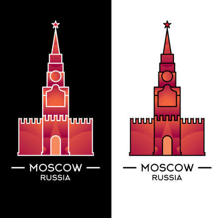 spasskaya: Spasskaya Tower isolated on white and black background. illustration. Moscow landmark can use as badge.