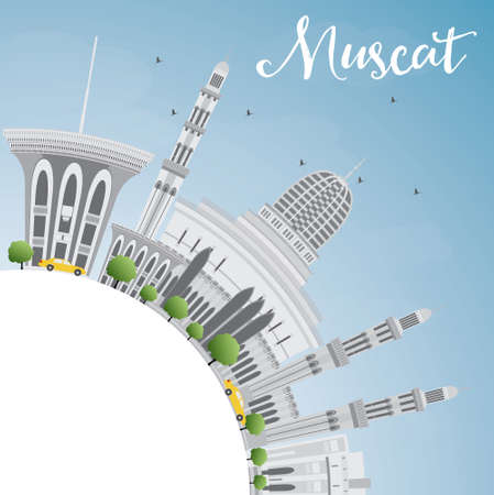 dome type: Muscat Skyline with Gray Buildings and Blue Sky. Vector illustration. Business Travel and Tourism Concept with Copy Space. Image for Presentation Banner Placard and Web Site.