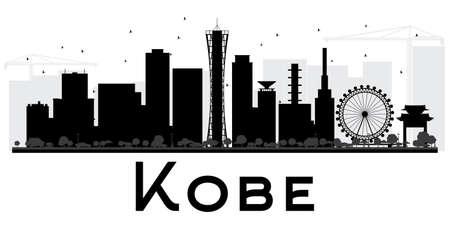 kobe: Kobe City skyline black and white silhouette. Vector illustration. Simple flat concept for tourism presentation, banner, placard or web site. Business travel concept. Cityscape with landmarks Illustration