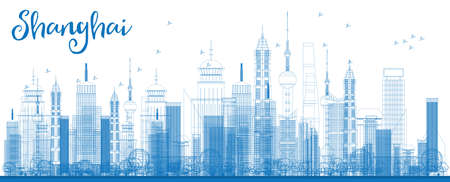 shanghai skyline: Outline Shanghai skyline with blue skyscrapers. Vector illustration. Business travel and tourism concept with modern buildings. Image for presentation, banner, placard and web site.