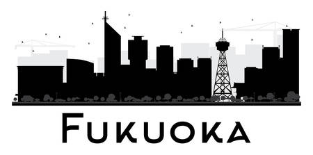 Fukuoka City skyline black and white silhouette. Vector illustration. Simple flat concept for tourism presentation, banner, placard or web site. Business travel concept. Cityscape with landmarks