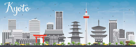kyoto: Kyoto Skyline with Gray Landmarks and Blue Sky. Vector illustration. Business Travel or Tourism Concept with Modern and Historic Buildings. Image for Presentation Banner Placard and Web Site.