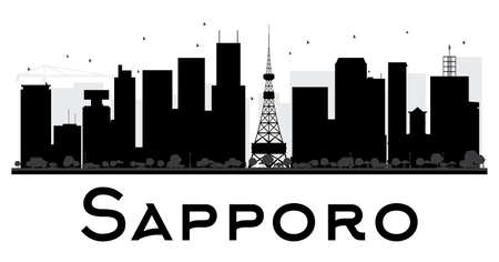sapporo: Sapporo City skyline black and white silhouette. Vector illustration. Simple flat concept for tourism presentation, banner, placard or web site. Business travel concept. Cityscape with landmarks