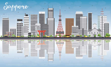 tv tower: Sapporo Skyline with Gray Buildings, Blue Sky and Reflections. Vector Illustration. Business and Tourism Concept with Modern Buildings. Image for Presentation, Banner, Placard or Web Site.