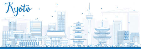Outline Kyoto Skyline with Blue Landmarks. Vector illustration. Business Travel or Tourism Concept with Modern and Historic Buildings. Image for Presentation Banner Placard and Web Site.