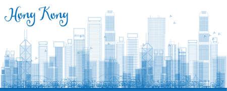 青い高層ビルとタクシー概要香港のスカイライン。ベクトルの図。ビジネス旅行と観光コンセプトのテキスト。プレゼンテーション、バナー、プラ