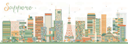 hokkaido: Abstract Sapporo Skyline with Color Buildings. Vector Illustration. Business and Tourism Concept with Modern Buildings. Image for Presentation, Banner, Placard or Web Site. Illustration