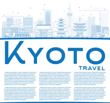 kyoto: Outline Kyoto Skyline with Blue Landmarks and Copy Space. Vector illustration. Business Travel or Tourism Concept with Modern and Historic Buildings. Image for Presentation Banner Placard and Web Site. Illustration
