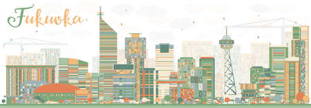 Abstract Fukuoka Skyline with Color Landmarks. Vector Illustration. Business Travel and Tourism Concept with Historic Buildings. Image for Presentation Banner Placard and Web Site.