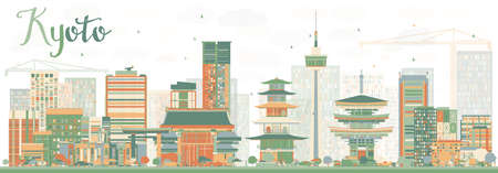 Abstract Kyoto Skyline with Color Landmarks. Vector illustration. Business Travel or Tourism Concept with Modern and Historic Buildings. Image for Presentation Banner Placard and Web Site.