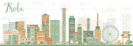 kobe: Abstract Kobe Skyline with Color Buildings. Vector Illustration. Business and Tourism Concept with Modern Buildings. Image for Presentation, Banner, Placard or Web Site.