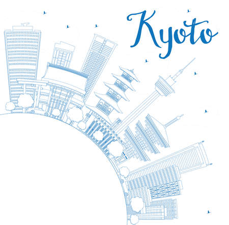 kyoto: Outline Kyoto Skyline with Blue Landmarks and Copy Space. Vector illustration. Business Travel or Tourism Concept with Modern and Historic Buildings. Image for Presentation Banner Placard and Web Site