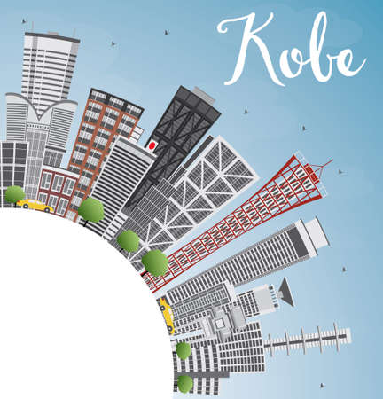 kobe: Kobe Skyline with Gray Buildings, Blue Sky and Copy Space. Vector Illustration. Business and Tourism Concept with Modern Buildings. Image for Presentation, Banner, Placard or Web Site.