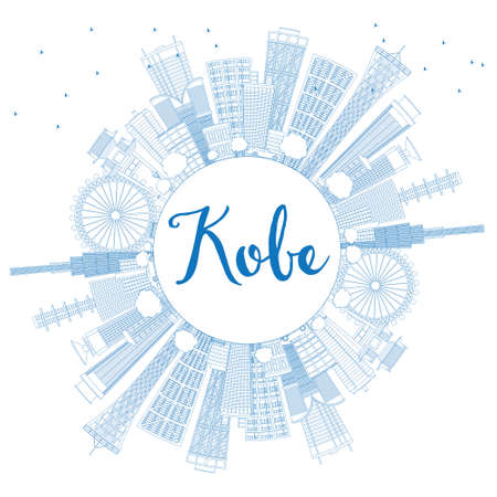 kobe: Outline Kobe Skyline with Blue Buildings and Copy Space. Vector Illustration. Business and Tourism Concept with Modern Buildings. Image for Presentation, Banner, Placard or Web Site.