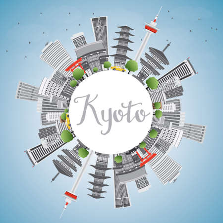 kyoto: Kyoto Skyline with Gray Landmarks, Blue Sky and Copy Space. Vector illustration. Business Travel or Tourism Concept with Modern and Historic Buildings. Image for Presentation Banner Placard and Web. Illustration