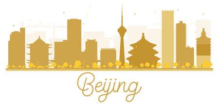 forbidden city: Beijing City skyline golden silhouette. Vector illustration. Simple flat concept for tourism presentation, banner, placard or web. Business travel concept. Cityscape with landmarks Illustration