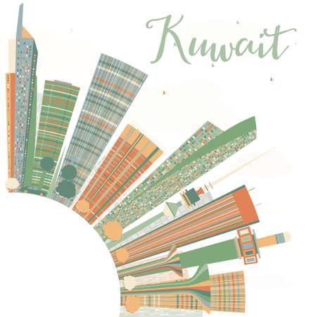 Skyline de ville de Koweït abstrait avec des bâtiments de couleur. Illustration vectorielle Concept de voyages d'affaires et de tourisme avec espace copie. Image pour Placard de bannière de présentation et site Web.