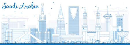 Outline Saudi Arabia Skyline with Blue Landmarks. Vector Illustration. Business Travel and Tourism Concept. Image for Presentation Banner Placard and Web Site.