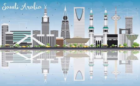 Saudi Arabia Skyline with Landmarks, Blue Sky and Reflections. Vector Illustration. Business Travel and Tourism Concept. Image for Presentation Banner Placard and Web Site. Çizim