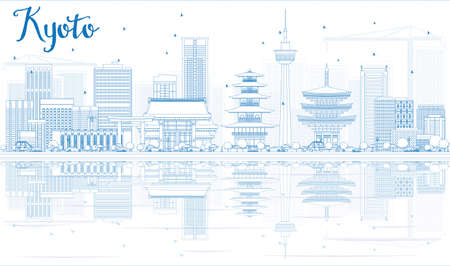 kyoto: Outline Kyoto Skyline with Blue Landmarks and reflections. Vector illustration. Business Travel or Tourism Concept with Modern and Historic Buildings. Image for Presentation Banner Placard and Web Site. Illustration