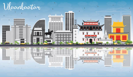 Ulaanbaatar Skyline with Gray Landmarks, Blue Sky and Reflections. Vector Illustration. Business Travel and Tourism Concept with Historic Buildings. Image for Presentation Banner Placard and Web Site. Çizim