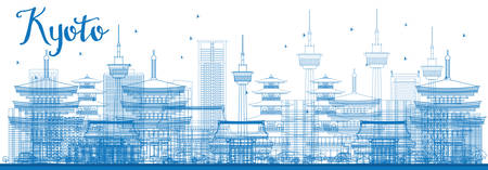 kyoto: Outline Kyoto Skyline with Blue Landmarks. Vector illustration. Business Travel or Tourism Concept with Modern and Historic Buildings. Image for Presentation Banner Placard and Web Site. Illustration