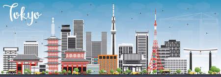 Tokyo Skyline mit grauen Gebäuden und blauer Himmel. Vektor-Illustration. Business Travel und Tourismus-Konzept mit moderner Architektur. Bild für Präsentation Banner Transparent und Web-Site.