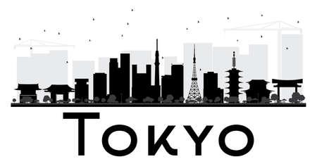 Tokyo City skyline zwart en wit silhouet. Vector illustratie. Eenvoudige vlakke concept voor toerisme presentatie, banner, aanplakbiljet of website. Zakenreizen concept. Cityscape met oriëntatiepunten
