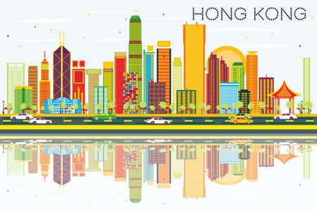 Abstracte Hong Kong Skyline met gekleurde gebouwen, blauwe lucht en reflecties. Vector illustratie. Bedrijfsreis en toerismeconcept met moderne architectuur. Afbeelding voor presentatie Banner Aanplakbiljet en website.