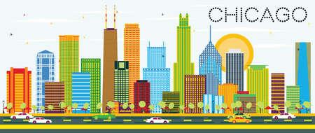 色の建物シカゴのスカイライン。ベクトルの図。ビジネス旅行と観光コンセプト モダンな建築。プレゼンテーション バナー プラカードと Web サイト