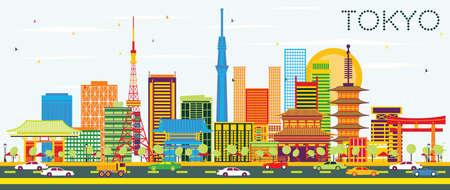 색 건물과 푸른 하늘 도쿄 스카이 라인. 벡터 일러스트 레이 션. 현대 건축 비즈니스 여행 및 관광 개념. 프리젠 테이션 배너 현수막 및 웹 사이트에 대 일러스트