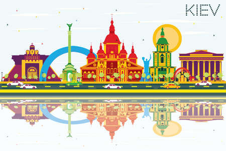 Kiev Skyline with Color Buildings, Blue Sky and Reflections. Illustration. Business Travel and Tourism Concept with Historic Architecture. Image for Presentation Banner Placard and Web Site.