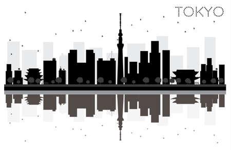 Skyline van de stad skyline zwart en wit silhouet met reflecties. Vector illustratie. Eenvoudig plat concept voor toeristische presentatie, banner, plakkaat of website. Stadsgezicht met bezienswaardigheden.