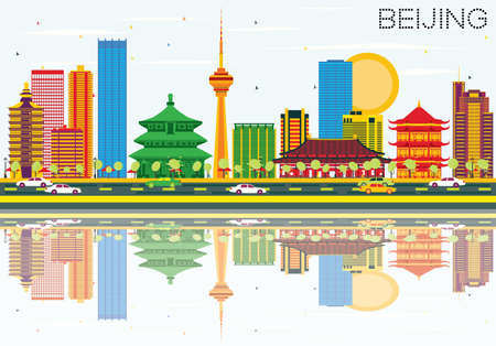 beijing: Beijing Skyline with Color Buildings, Blue Sky and Reflections. Vector Illustration. Business Travel and Tourism Concept with Modern Architecture. Image for Presentation Banner Placard and Web Site. Illustration