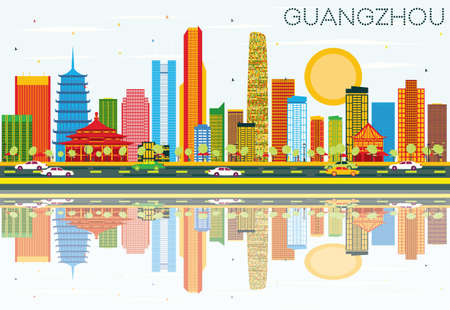 Guangzhou Skyline with Color Buildings, Blue Sky and Reflections. Vector Illustration. Business Travel and Tourism Concept with Modern Architecture. Image for Presentation Banner Placard and Web Site. Illustration