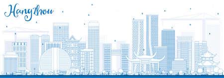 Outline Hangzhou Skyline with Blue Buildings illustration.