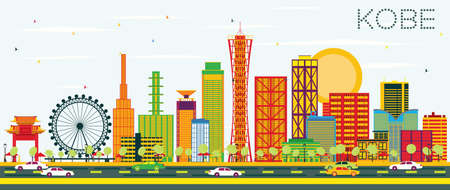 kobe: Kobe Skyline with Color Buildings and Blue Sky. Vector Illustration. Business Travel and Tourism Concept with Modern Architecture. Image for Presentation Banner Placard and Web Site.