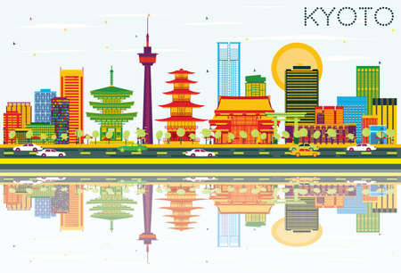 Kyoto Skyline with Color Buildings, Blue Sky and Reflections. Vector Illustration. Business Travel and Tourism Concept with Historic Architecture. Image for Presentation Banner Placard and Web Site.