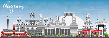 nagpur: Nagpur Skyline with Gray Buildings and Blue Sky. Vector Illustration. Business Travel and Tourism Concept with Historic Architecture. Image for Presentation Banner Placard and Web Site.