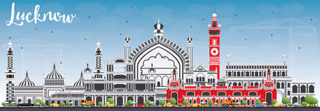 Lucknow Skyline with Gray Buildings and Blue Sky. Vector Illustration.