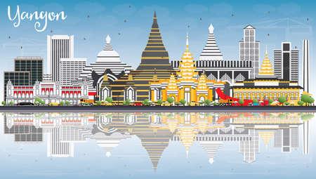 灰色の建物、青空の反射とヤンゴン スカイライン。ベクトルの図。ビジネス旅行や歴史的建造物を観光概念です。プレゼンテーション バナー プラ