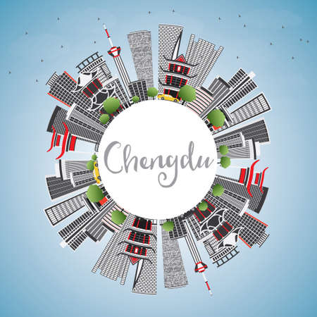 Chengdu Skyline with Gray Buildings, Blue Sky and Copy Space. Vector Illustration. Business Travel and Tourism Concept with Modern Architecture. Image for Presentation Banner Placard and Web Site.