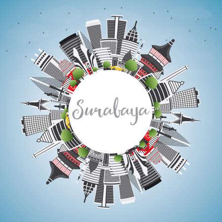 灰色の建物、青い空コピー スペースとスラバヤ スカイライン。ベクトルの図。ビジネス旅行と観光コンセプト モダンな建築。プレゼンテーション
