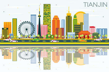 Tianjin Skyline with Color Buildings, Blue Sky and Reflections. Vector Illustration. Business Travel and Tourism Concept with Modern Buildings. Image for Presentation Banner Placard and Web Site.