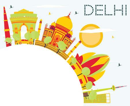 색상 건물, 푸른 하늘 및 복사 공간 델리 스카이 라인. 벡터 일러스트 레이 션. 비즈니스 여행 및 역사적인 건축과 관광 개념입니다. 프레 젠 테이 션,  일러스트