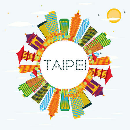 Taipei Skyline with Color Buildings, Blue Sky and Copy Space. Vector Illustration. Business Travel and Tourism Concept. Image for Presentation Banner Placard and Web Site.  イラスト・ベクター素材