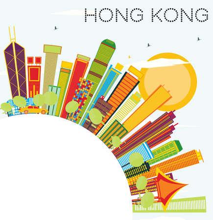 色の建物、青い空コピー空間ベクトル図と香港のスカイライン。ビジネス旅行と観光プレゼンテーション、バナー、プラカード、ウェブサイトの近