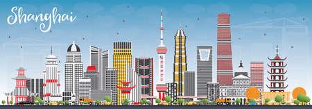 色の建物と青空と上海スカイライン。ベクトルの図。ビジネス旅行と観光コンセプト モダンな建築。プレゼンテーション バナー プラカードと Web サ